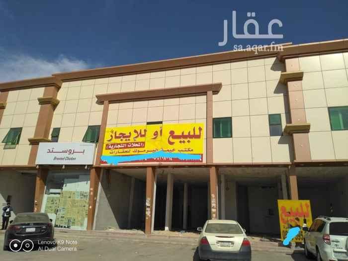 عمارة للبيع في حي النهضة ، الرياض ، الرياض