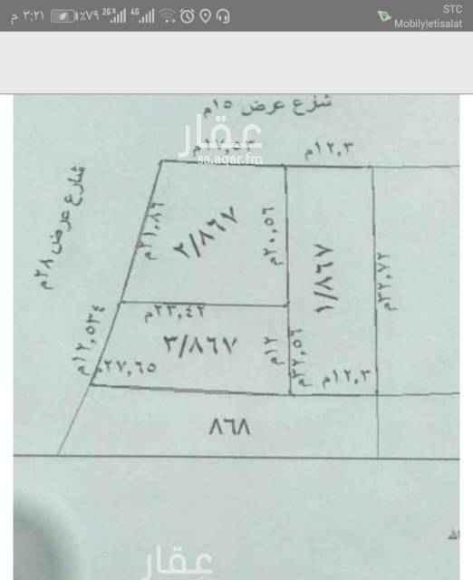 أرض للبيع في طريق الامام سعود بن فيصل ، حي الملقا ، الرياض