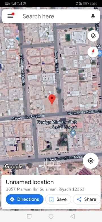 أرض للبيع في شارع مروان بن سليمان ، حي المحمدية ، الرياض