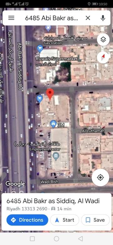 أرض للبيع في شارع ابي بكر الصديق ، حي الوادي ، الرياض