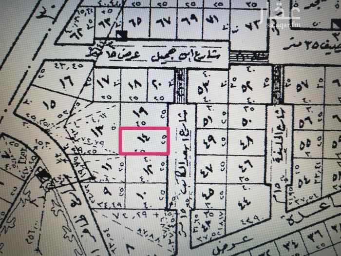 أرض للبيع في شارع اسعد الكاتب ، حي النخيل ، الرياض