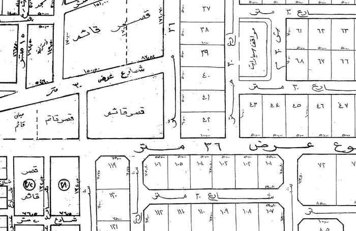 أرض للبيع في شارع سعيد المطوع ، حي حطين ، الرياض ، الرياض