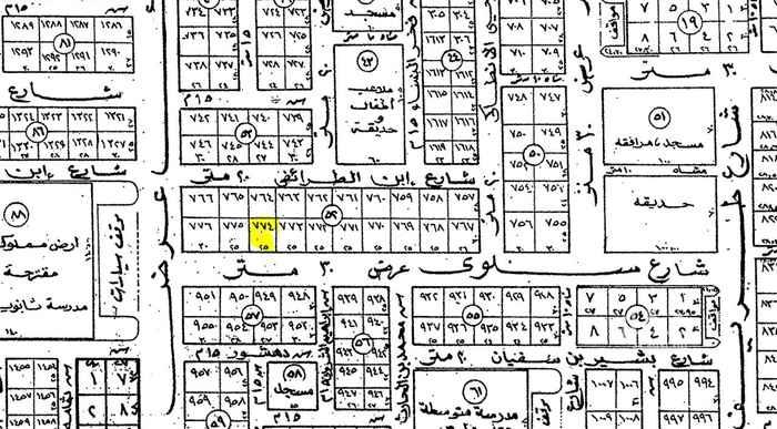 أرض للبيع في شارع سلوى ، حي الازدهار ، الرياض ، الرياض