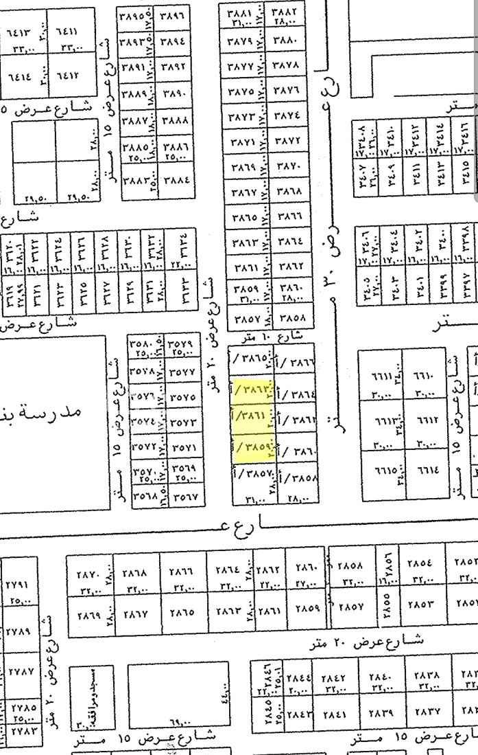 أرض للبيع في شارع محمد بن عبدالرحيم الصديقي ، حي العارض ، الرياض ، الرياض