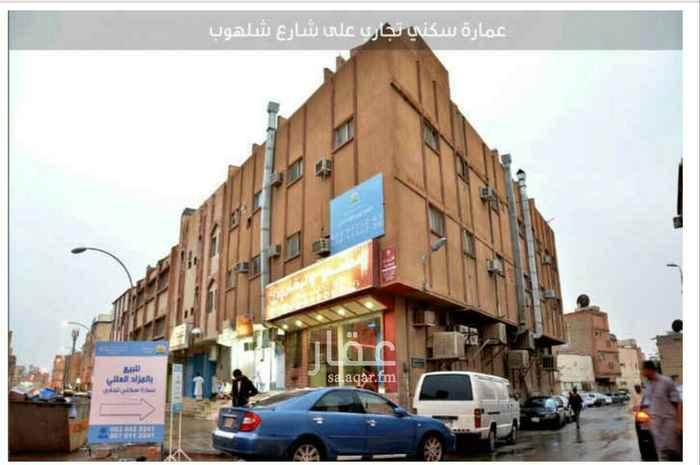 عمارة للإيجار في شارع ابن الاصبح ، حي ام سليم ، الرياض ، الرياض
