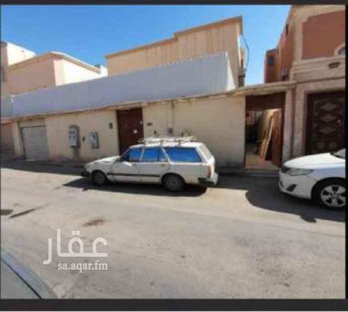 فيلا للبيع في حي ، شارع سلامة الحداد ، حي النسيم الغربي ، الرياض ، الرياض