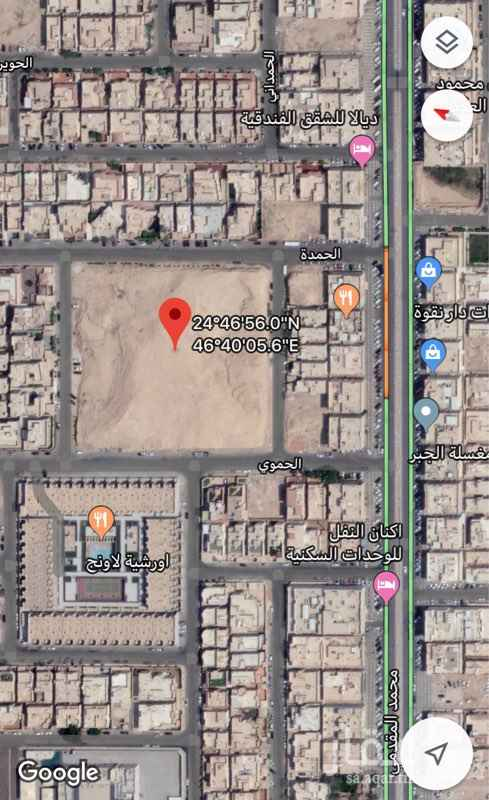أرض للبيع في شارع الحمدة ، حي النفل ، الرياض