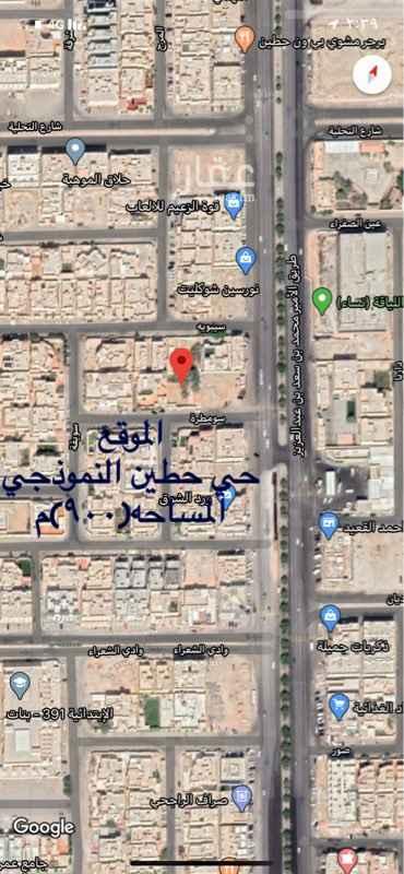 أرض للبيع في شارع سومطرة ، حي حطين ، الرياض ، الرياض