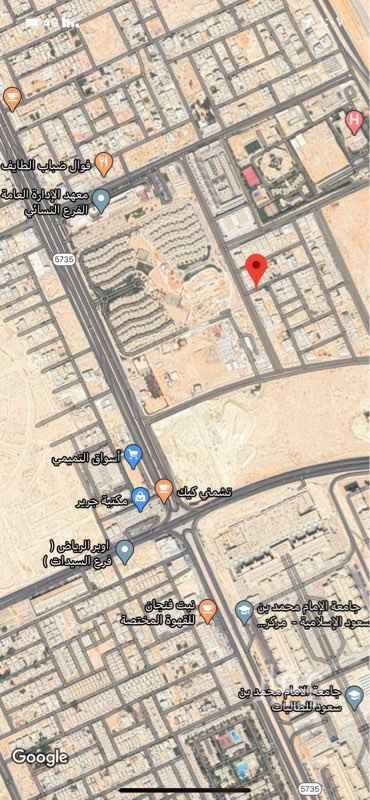 أرض للبيع في شارع رقم 120 ، الرياض ، الرياض