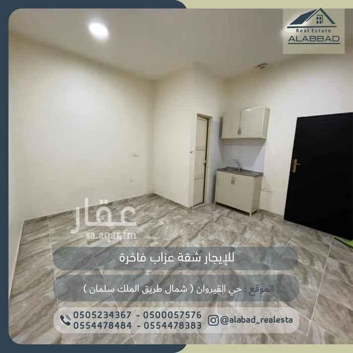 شقة للإيجار في حي ، شارع الامير سعود بن عبدالله بن جلوي ، حي القيروان ، الرياض ، الرياض