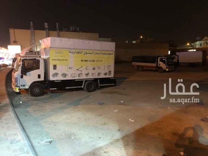 أرض للبيع في شارع محمد رشيد رضا ، حي العزيزية ، الرياض