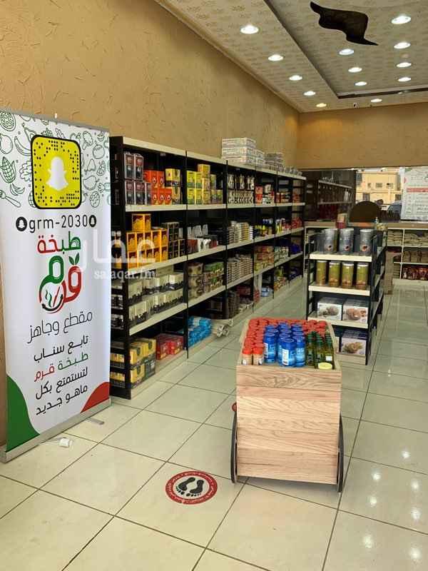 محل للبيع في شارع البسالة ، حي الرمال ، الرياض