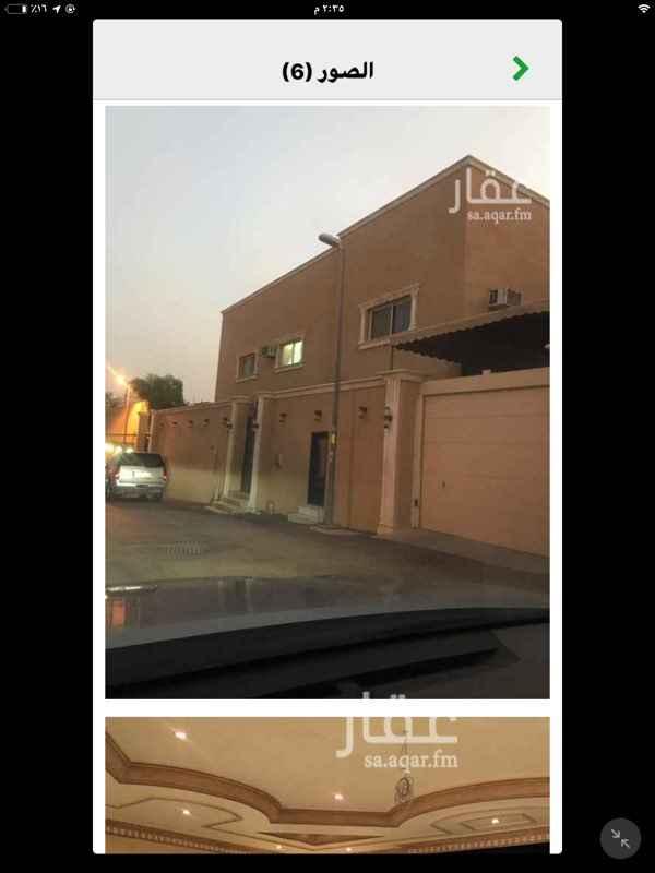 فيلا للبيع في شارع ابي سلمة ، حي الرحمانية ، الرياض ، الرياض
