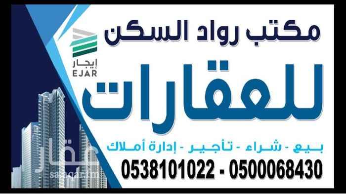 استراحة للإيجار في شارع اسعد بن احمد دهان ، حي الرمال ، الرياض ، الرياض