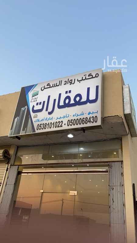 مستودع للإيجار في حي الرمال ، الرياض ، الرياض