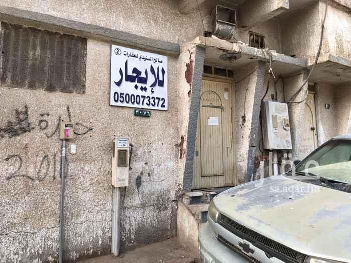 بيت للإيجار في شارع ابراهيم الزواري ، حي الخالدية ، الرياض ، الرياض