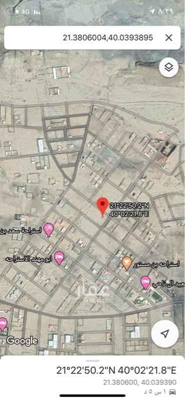 أرض للبيع في حي الراشدية ، مكة المكرمة