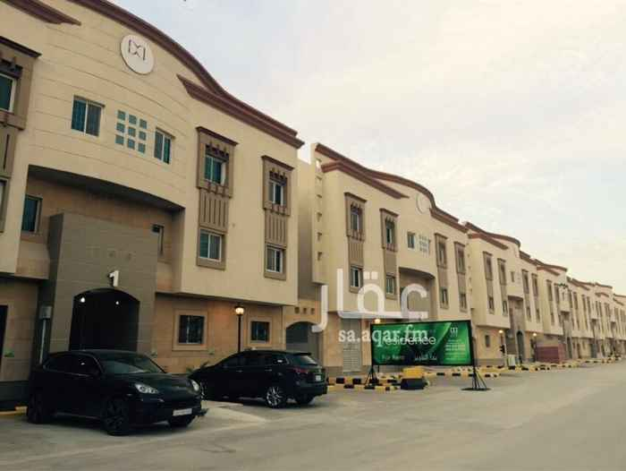 شقة للإيجار في الرياض ، حي الندى ، الرياض