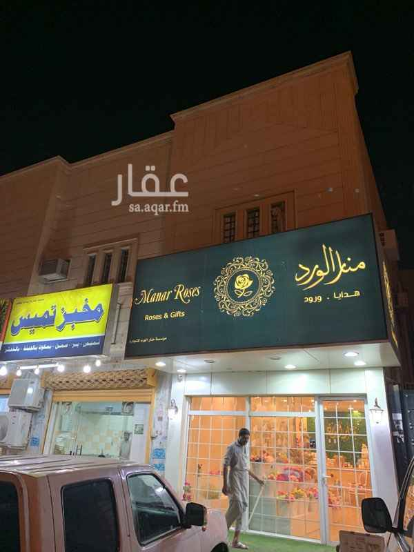 عمارة للبيع في شارع الامير احمد بن عبدالعزيز ، حي الملك فهد ، الرياض