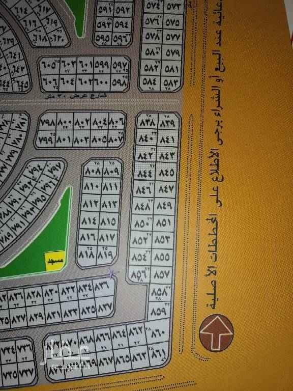 أرض للبيع في حي الصواري ، جدة