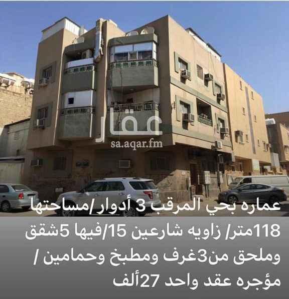 عمارة للبيع في شارع الافضلي ، حي ثليم ، الرياض ، الرياض