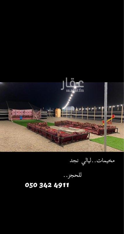مخيم للإيجار في المدينة المنورة ، المدينة المنورة