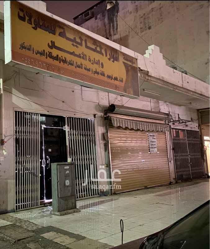 محل للإيجار في شارع رابغ ، حي الثقبة ، الخبر ، الخبر