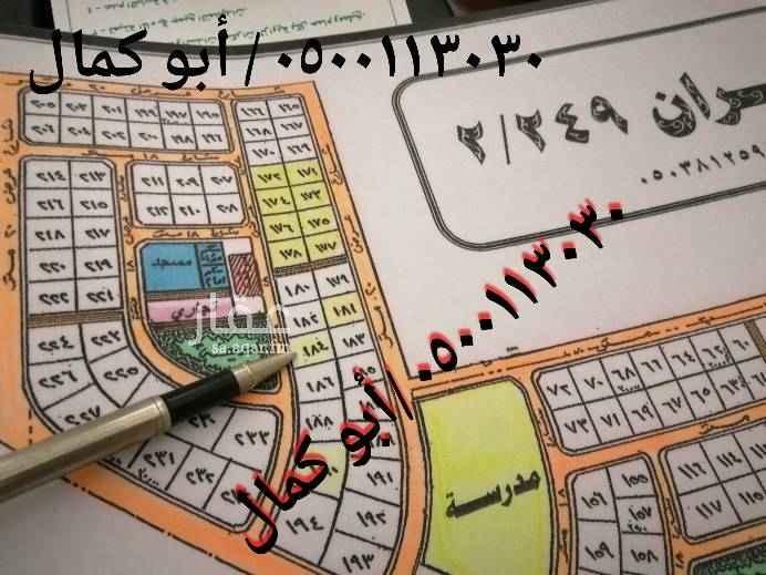 أرض للبيع في شارع ابو جندب العتقي ، حي التحلية ، الخبر