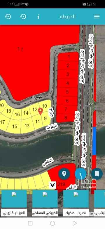 أرض للبيع في شارع الهفوف ، حي الحمراء ، الخبر ، الخبر