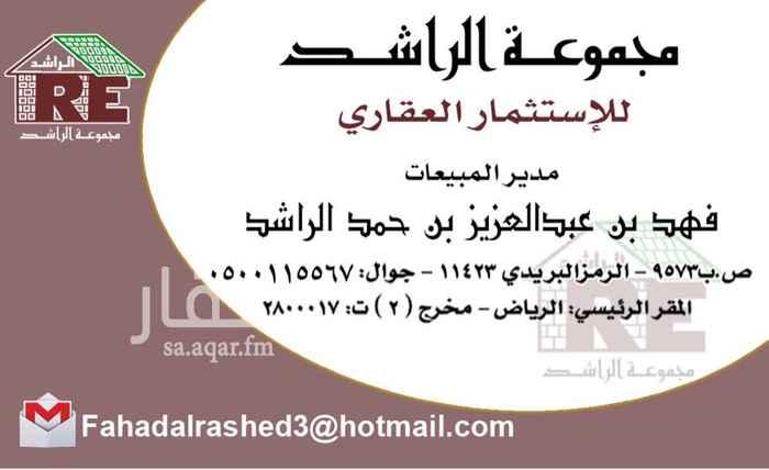 عمارة للبيع في طريق مكة المكرمة الفرعي ، حي العليا ، الرياض ، الرياض