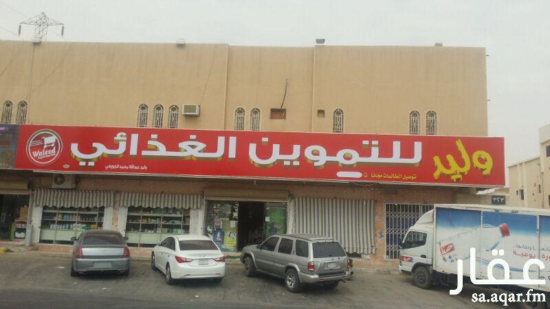 محل للبيع في شارع الامام ابي حنيفة, العريجاء الوسطى, الرياض