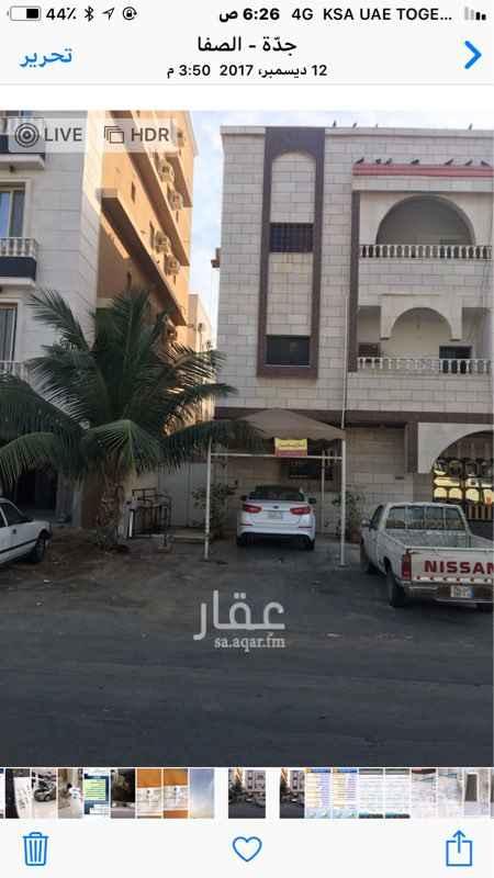 عمارة للإيجار في شارع نافع بن علقمه ، حي الصفا ، جدة