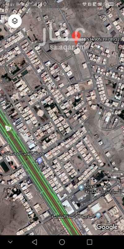 أرض للإيجار في حي العمرة الجديدة ، مكة