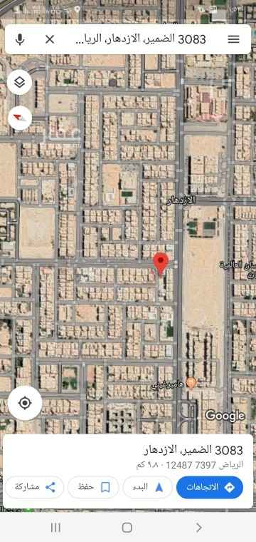 أرض للبيع في شارع الضمير ، حي الازدهار ، الرياض ، الرياض