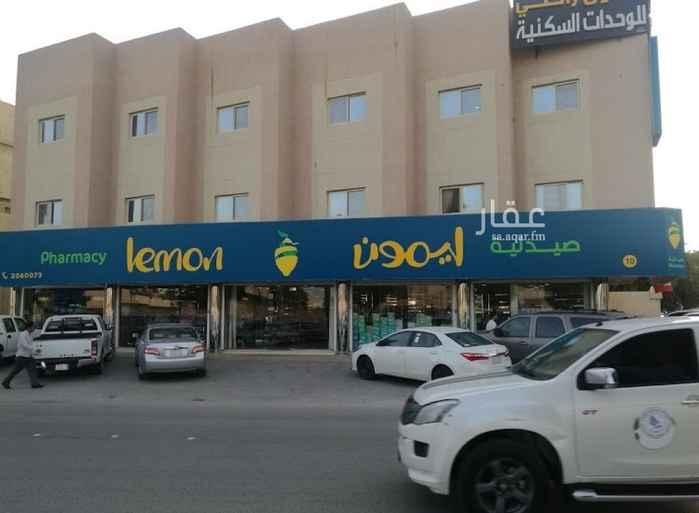 عمارة للبيع في شارع الفرزدق ، حي الملز ، الرياض ، الرياض