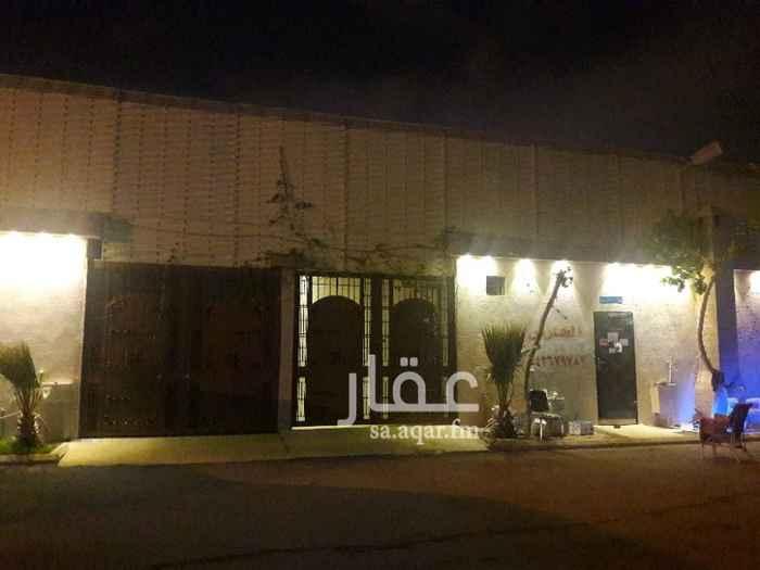 استراحة للبيع في حي العوالي ، الرياض