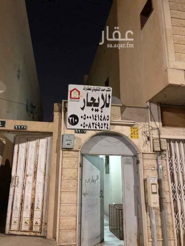 شقة للإيجار في شارع بديع الزمان الهمذاني ، حي شبرا ، الرياض