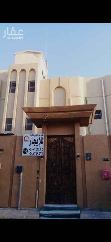 شقة للإيجار في شارع محمد بن ابان ، حي الزهرة ، الرياض ، الرياض