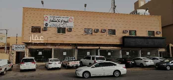 محل للإيجار في الطريق الدائري الجنوبي الفرعي ، حي نمار ، الرياض ، الرياض