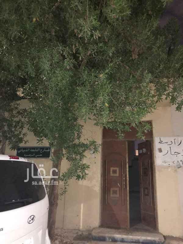 دور للإيجار في شارع النابغة الذبياني ، حي الزهرة ، الرياض ، الرياض