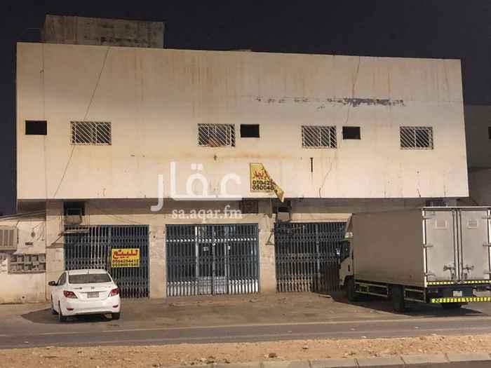 عمارة للبيع في شارع سدير ، حي الزهرة ، الرياض ، الرياض