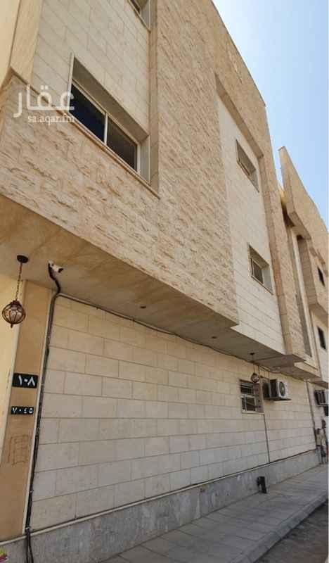 شقة للبيع في شارع الرصيفه ، حي الملقا ، الرياض ، الرياض