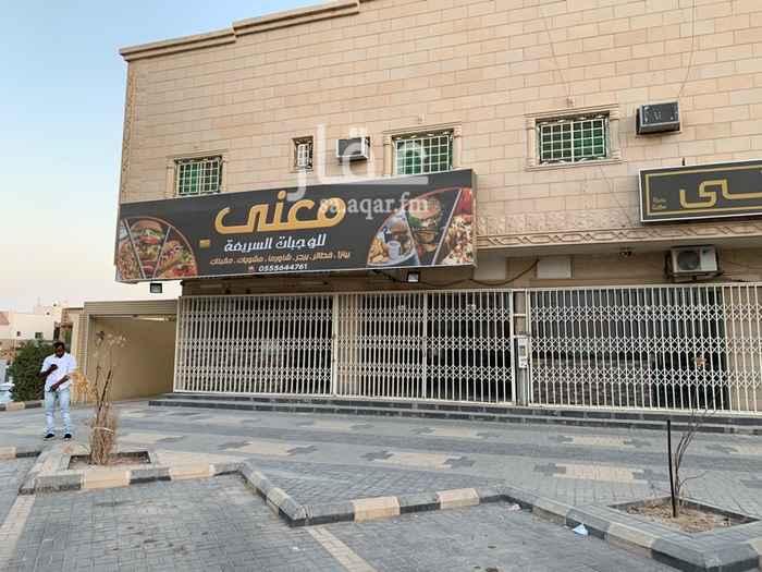محل للإيجار في شارع محمد المقدمي ، حي النفل ، الرياض