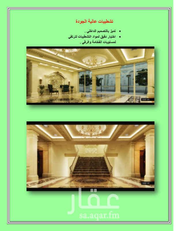 مكتب تجاري للإيجار في شارع ابي السعادات السلمي ، حي جرير ، الرياض ، الرياض