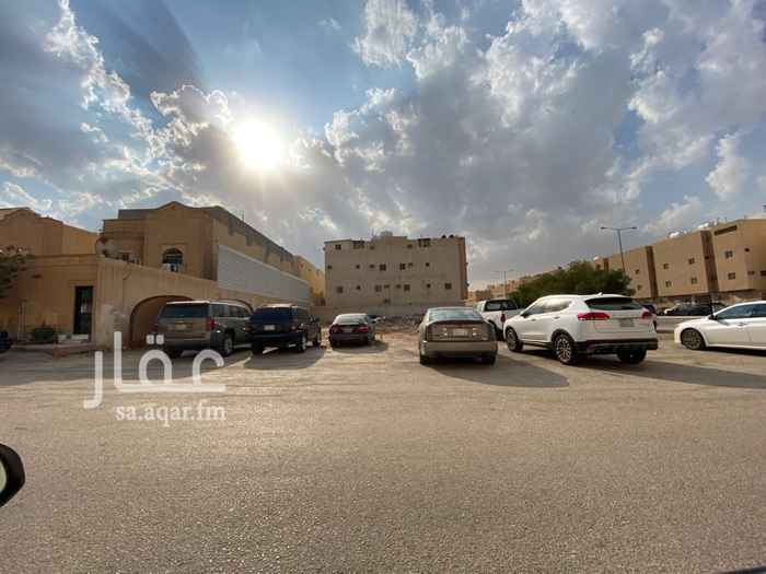 أرض للبيع في شارع الجمال ، حي الحمراء ، الرياض ، الرياض