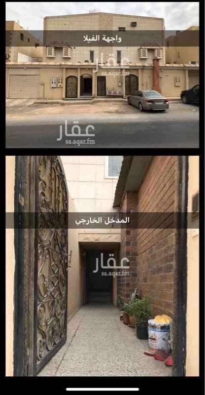 شقة للإيجار في شارع جبل صقلية ، حي الفيحاء ، الرياض ، الرياض