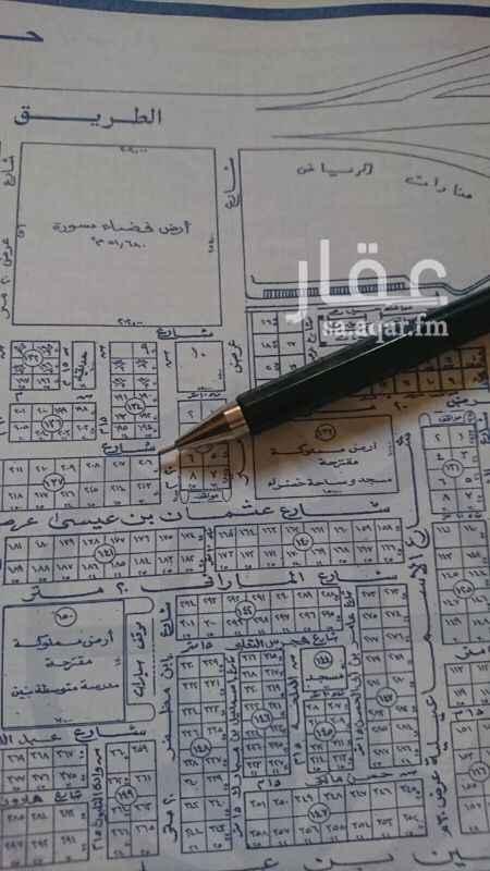 أرض للبيع في شارع الليطاني ، حي الازدهار ، الرياض