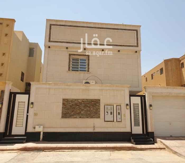 شقة للإيجار في شارع المحرس ، حي الحزم ، الرياض
