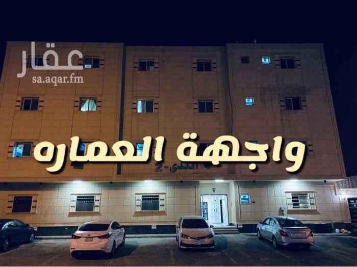 شقة للبيع في حي ، شارع قباء ، حي ظهرة لبن ، الرياض ، الرياض