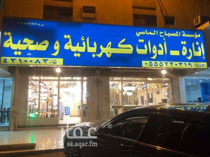 محل للبيع في شارع ابي القاسم الشاطبي ، حي العريجاء الغربية ، الرياض ، الرياض